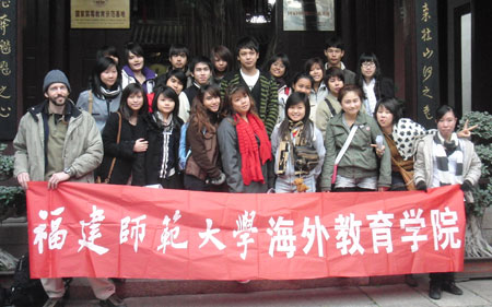 A China Student Crew