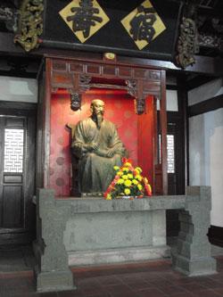 Lin Zexu: Fuzhou Hero
